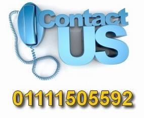 اتصل على مركز صيانة ميكروويف 01111505592