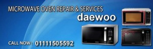 daewoo microwave oven maintenance center